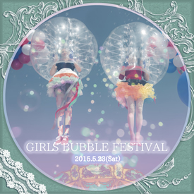 girls_bubble_festival@