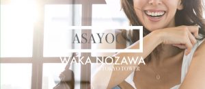 東京タワー大展望台貸切ASAYOGA〜野沢和香〜