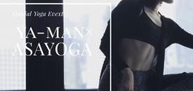 """終了※ YA-MAN×ASAYOGA""""美肌""""&""""新感覚""""ムダ毛ケア in 東京タワーメインデッキ(大展望台)"""